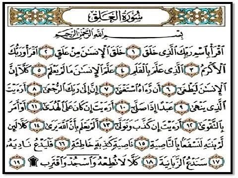al quran surat al alaq
