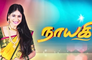 Naayagi 24-02-2018 Tamil New Serial