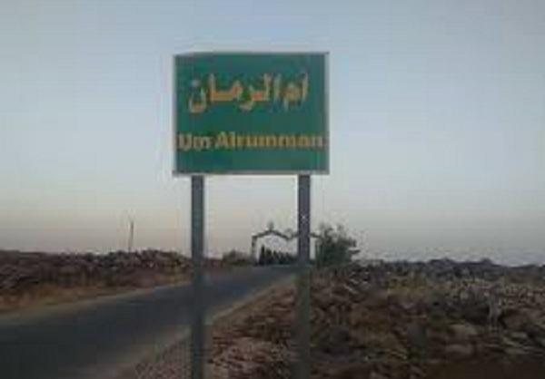 استصلاح 1500 دونم من أراضي موقع أم الرمان الحراجي بالسويداء