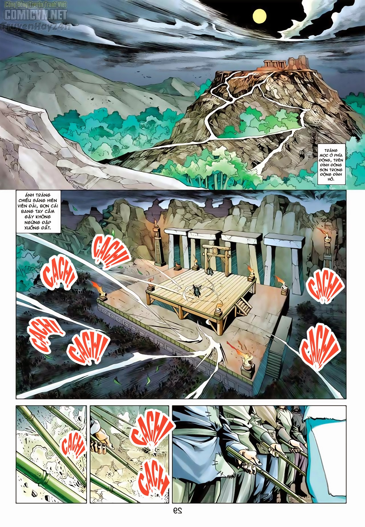 Anh Hùng Xạ Điêu anh hùng xạ đêu chap 65: cái bang tân chủ trang 29