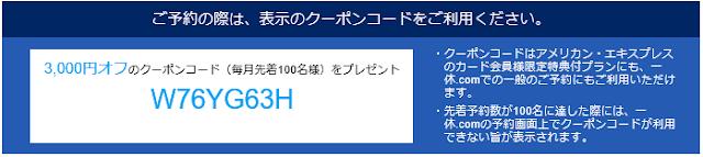 http://ck.jp.ap.valuecommerce.com/servlet/referral?sid=3277664&pid=884222949