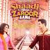 Shaadi Mein Zaroor Aana - All Songs Lyrics & Videos