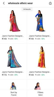 paytm mall wholesale products