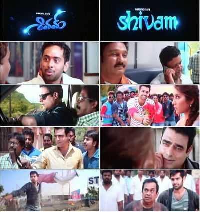 Shivam Telugu Download