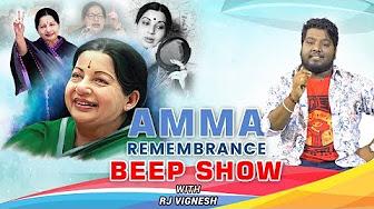 Amma Remembrance Spl Beep Show with Rj Vignesh | Season 3 | Smile Settai