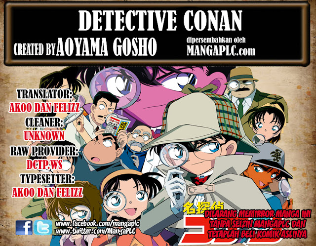 Komik manga CP%25202 other manga detective conan