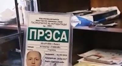 Журналисту Шаройко предъявлены обвинения в шпионаже против Беларуси