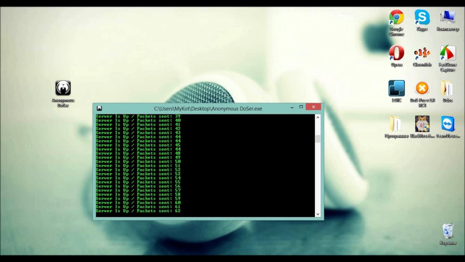Downloaden Met Torrents Uitleg