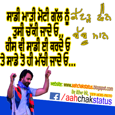 Punjabi Status - AAH CHAK STATUS (DAILY NEWS-PHOTO-VIDEO)