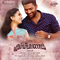 Watch Mupparimanam Tamil Full Movie Online