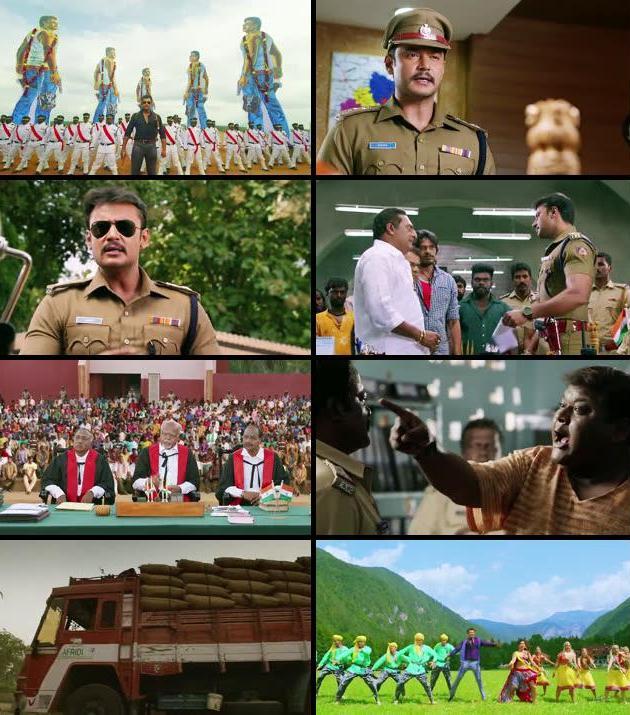 Vardi Wala the Iron Man 2016 Hindi Dubbed 480p HDRip