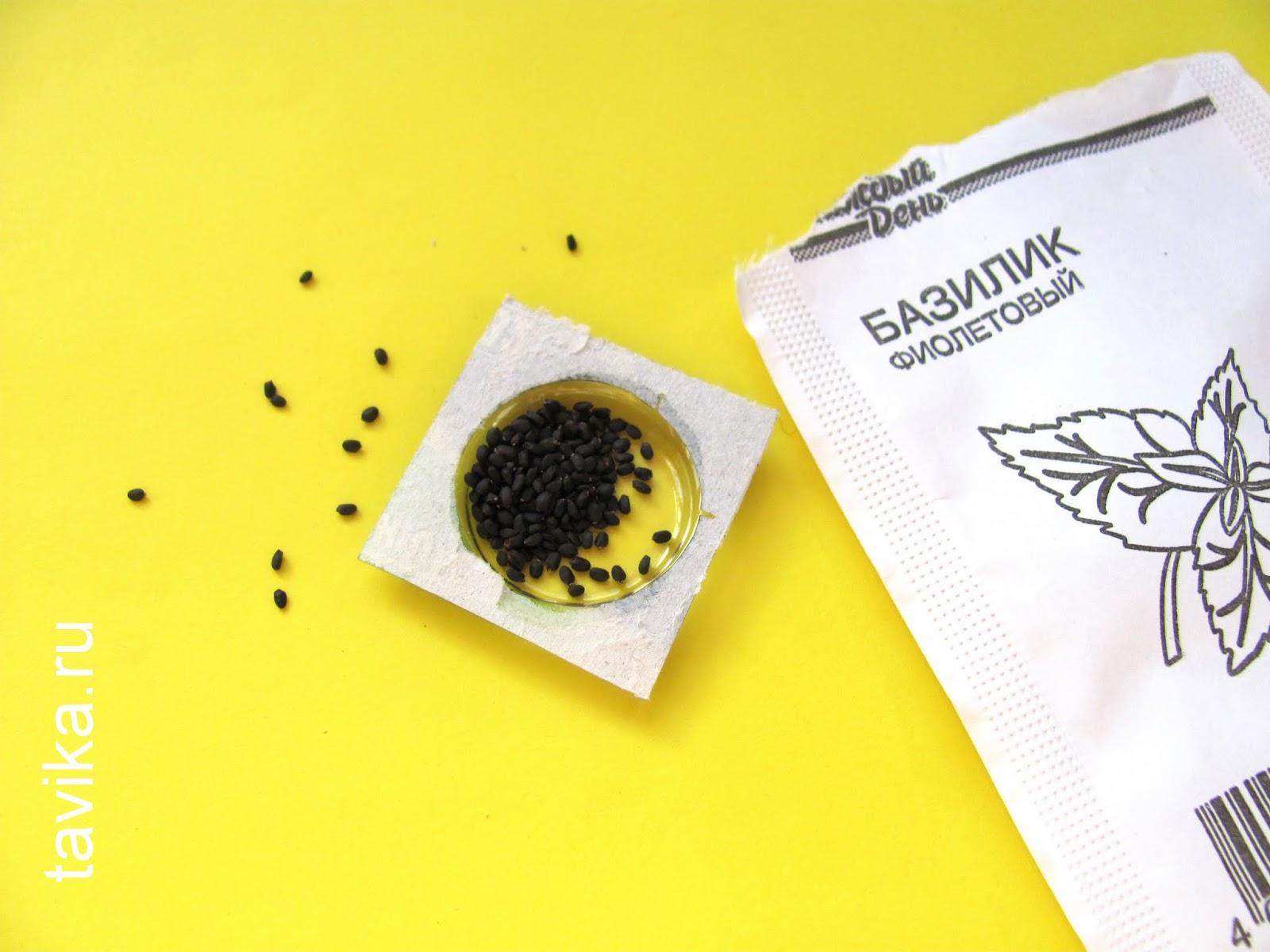 как сделать открытку с семенами