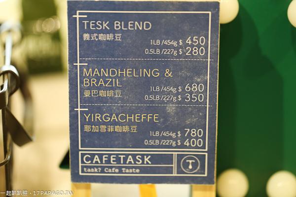 臺中南區|36樓咖啡任務|臺中最高咖啡館|南區平價咖啡美食|飽覽臺中美景|無低消不限時@一起趴趴照