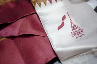 صور اليوم الوطني القطري 2019 تهنئة اليوم الوطنى لقطر