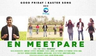 EN MEETPAR | 2018 | Tamil Christian New Songs | Roshan Philip | Tamil Christian Songs