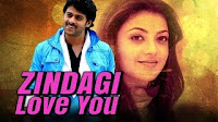 Zindagi Love You 2016 South Indian Movie Dubbed In Hindi