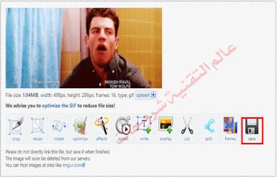 طريقة-تنزيل-صور-GIF-من-موقع-تويتر-الاجتماعي-5