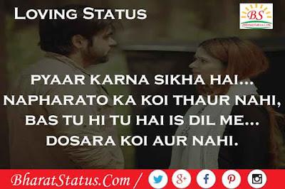 Romantic loving status images in hindi
