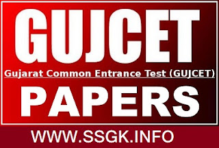 GUJCET PHYSICS SUBJECT ALL OLD YEAR PAPERS