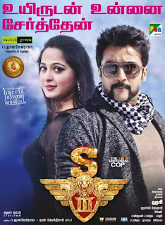 S3_Official_poster_hd_Download_Suriyaourhero.blogspot.in