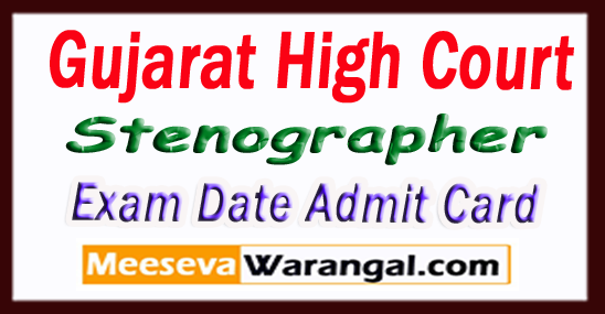 Gujarat High Court Ojas Stenographer Exam Date 2017 Call Letter Admit Card