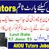 Aiou Tutor Jobs 2019 | Allama Iqbal Open University Tutorship Jobs Application Form Download