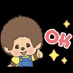 몬치치 애니메이션 스티커
