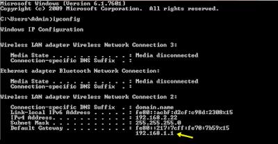 معرفة-عنوان-الرواتر-Default-Gateway-عبر-ipconfig