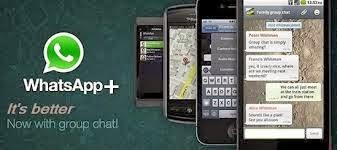 اخفاء اخر ظهور لك على تطبيق الواتس اب