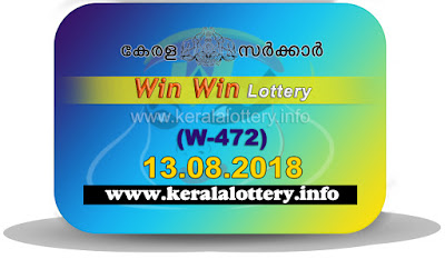"KeralaLottery.info, ""kerala lottery result 13 8 2018 Win Win W 473"", kerala lottery result 13-08-2018, win win lottery results, kerala lottery result today win win, win win lottery result, kerala lottery result win win today, kerala lottery win win today result, win winkerala lottery result, win win lottery W 473 results 13-8-2018, win win lottery w-473, live win win lottery W-473, 13.8.2018, win win lottery, kerala lottery today result win win, win win lottery (W-473) 13/08/2018, today win win lottery result, win win lottery today result 13-8-2018, win win lottery results today 13 8 2018, kerala lottery result 13.08.2018 win-win lottery w 473, win win lottery, win win lottery today result, win win lottery result yesterday, winwin lottery w-473, win win lottery 13.8.2018 today kerala lottery result win win, kerala lottery results today win win, win win lottery today, today lottery result win win, win win lottery result today, kerala lottery result live, kerala lottery bumper result, kerala lottery result yesterday, kerala lottery result today, kerala online lottery results, kerala lottery draw, kerala lottery results, kerala state lottery today, kerala lottare, kerala lottery result, lottery today, kerala lottery today draw result, kerala lottery online purchase, kerala lottery online buy, buy kerala lottery online, kerala lottery tomorrow prediction lucky winning guessing number, kerala lottery, kl result,  yesterday lottery results, lotteries results, keralalotteries, kerala lottery, keralalotteryresult, kerala lottery result, kerala lottery result live, kerala lottery today, kerala lottery result today, kerala lottery"