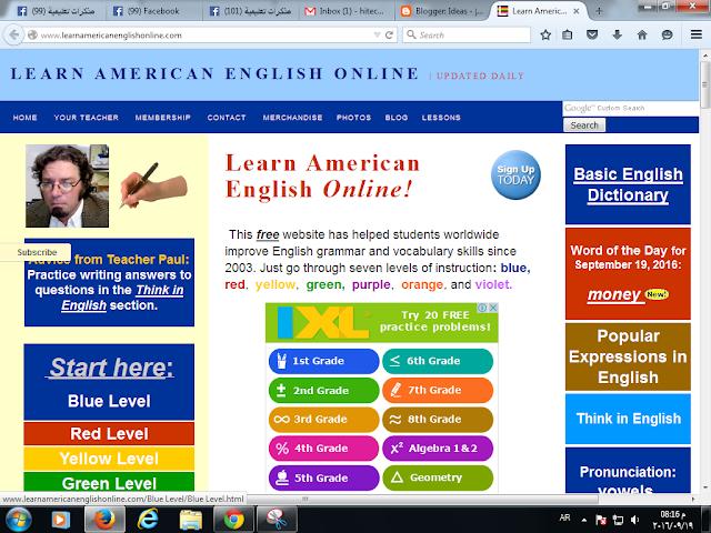 موقع لمدرس أمريكي بيشرح فيه اللغة الانجليزية من مستوي A B C  ملكش حجه كده