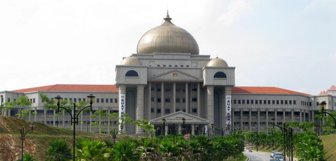Mahkamah Kuala Lumpur