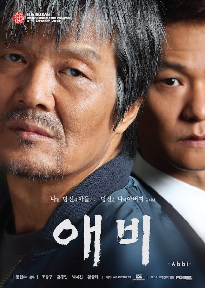 Sinopsis Film Korea Terbaru : Twisted Daddy (2016)