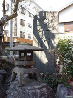 富島神社遥拝石