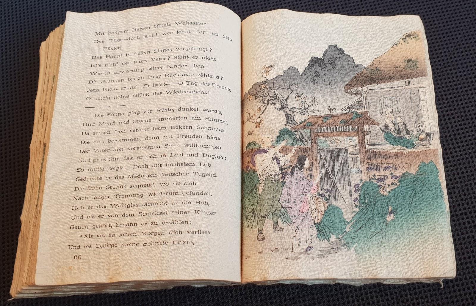 Books Which Deserve A Second Chance Japanische Dichtungen