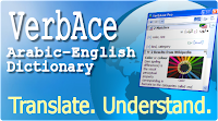verbace-pro arabic-english 1.05