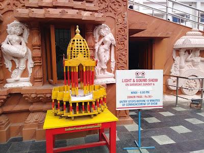 Jagannath Temple - Laser Show