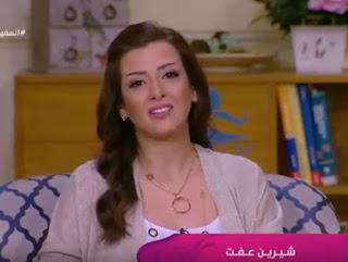 برنامج السفيرة عزيزة  حلقة الأربعاء 9- 8 - 2017 مع  شيرين عفت - نهى عبد العزيز - جاسمين طه