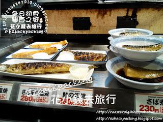 錦市場晚餐