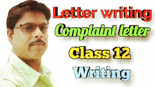 complaint letter (class 12) for test examination 2018