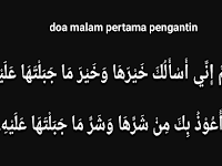 Doa Sebelum Hubungan Intim di Malam Pertama Pengantin yang Diajarkan Rasululloh ﷺ
