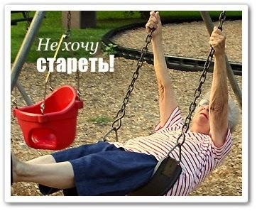 Видео урок Я не хочу стареть! - Бубновский