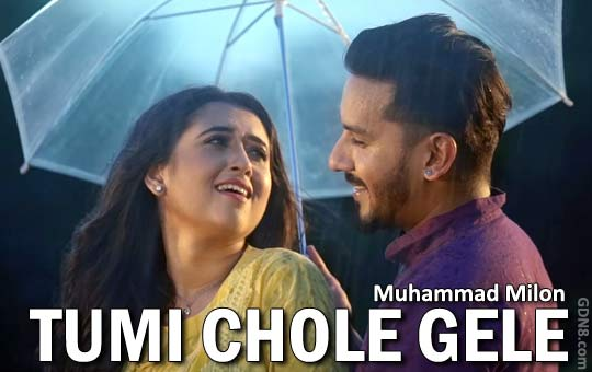 Tumi Chole Gele - Muhammad Milon