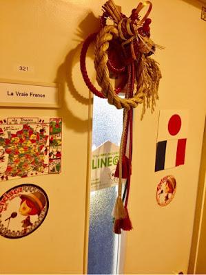 年中無休のフランス語教室