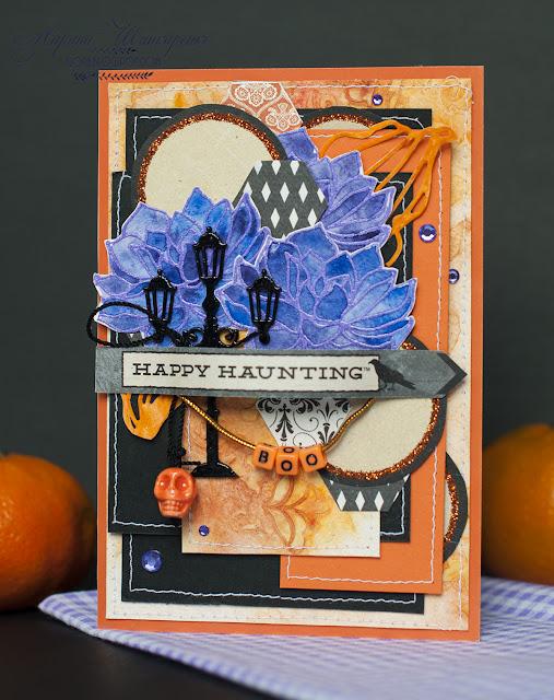скрап открытка хеллоуин мистика черный фиолетовій оранжевый