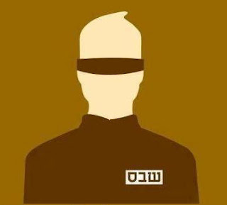 Solidarity with the Palestinian Prisoners on Hunger Strike