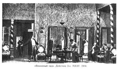 illjustracii-vishnevyj-sad-chehov