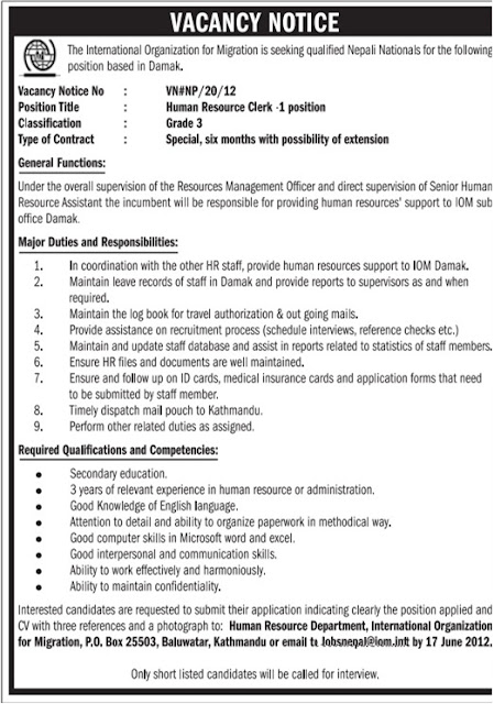Human Resource Clerk Vacancy  International Organization for Migration  Jobs in Nepal
