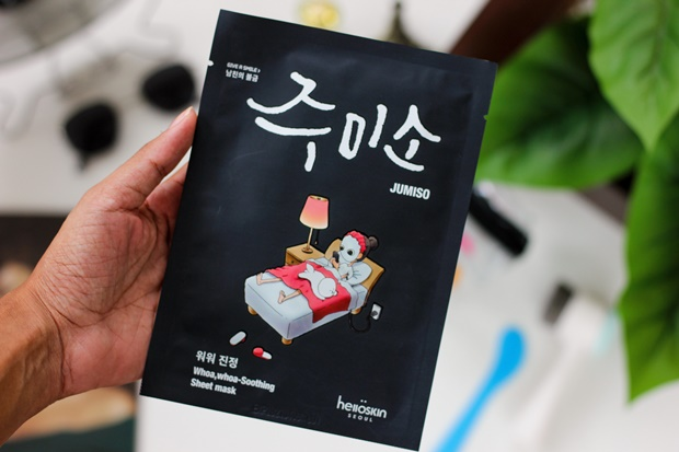 Style Korean, K-Beauty, Rotina de beleza coreana, cosméticos coreanos, Onde comprar cosméticos coreanos, k-beauty products, review K- Beauty Box #07 – Stay Rich Box, review Advanced Snail 96 Mucin Power Essence, review Tony Lab Dr. Build ATO Cream + Return ATO Cream, review AHA.BHA.PHA 30 Days Miracle Sarter Kit, review 0.2mm Therapy Air Masks