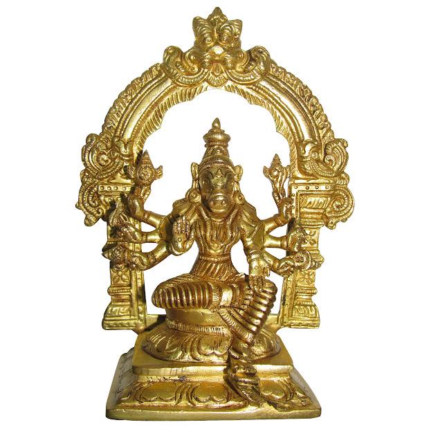Pratyangira Mala Mantra Ebook